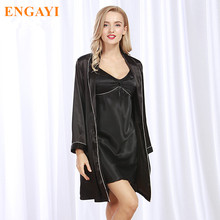 New Spring Women Night Dress 2 Pcs Robes Bathrobes Longue Femme Robe Set Silk Satin Nightgown Nightdress Night Gown WP317