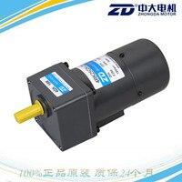 25W AC motor speed motor brake motor 220V 4RK25GN CM/4GN7.5K