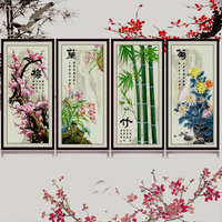 Flower Partial 5D Diamond Painting Round Diamond Mosaic Plum And Orchid Cross Stitch Living Room Bedroom