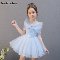2019 new girl dress white backless girls teenage princess dress irregular tutu years pink children dresses pink