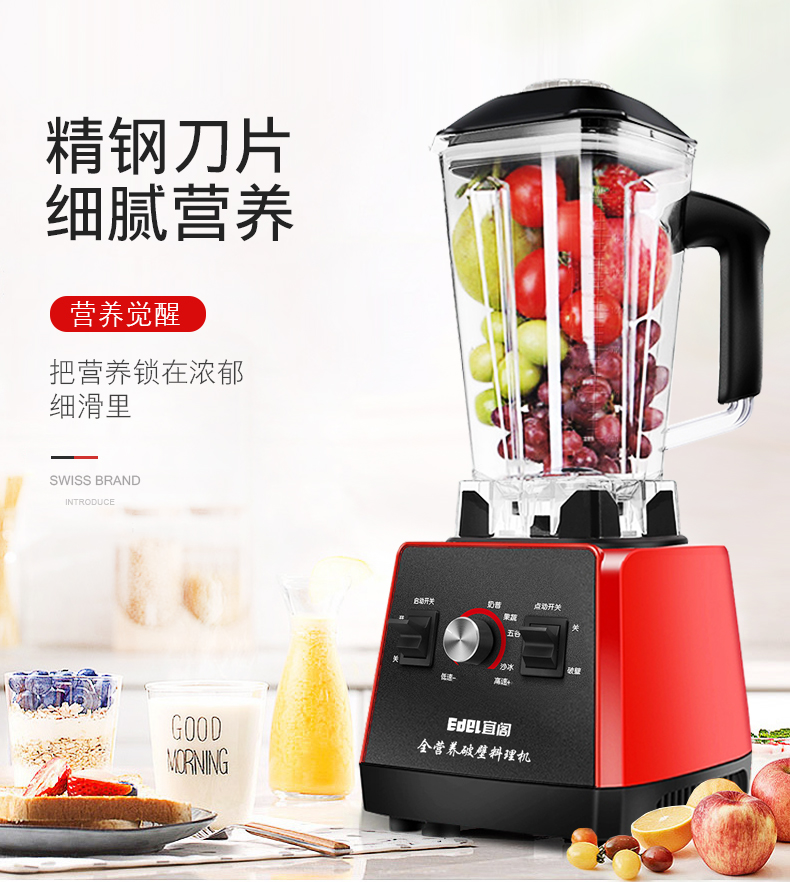 Juicer Household Small Fruit Multi-function Fruit and Vegetable Soy Milk Automatic Fried Juice Machine  Blender 5