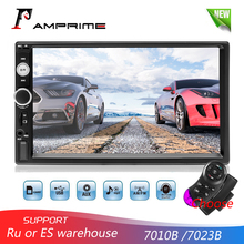 """AMPrime 2din Auto Lettore Stereo 7 """"Autoradio MP5 di Tocco di Bluetooth 2 din Multimediale Lettore AUX/FM/USB /SD Auto Backup Monitor Audio"""