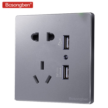 Bcsongben  pop power usb plug socket wall Silver gray Nordic simple style five holes USB charging AC 220V J2-5KUSB