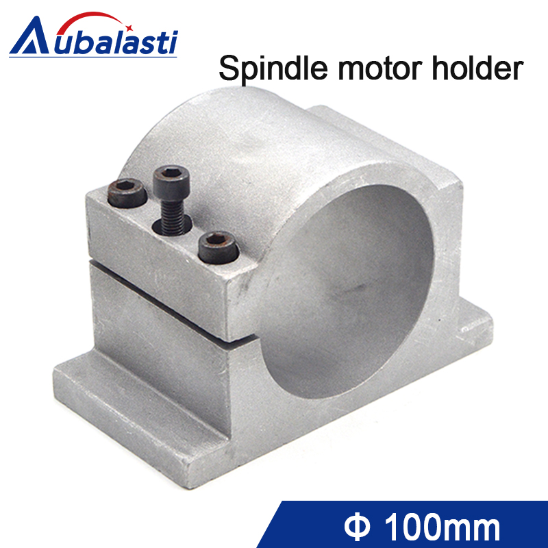 100mm spindle motor bracket seat cnc carving machine clamp motor holder use for 2.2kw 3kw 4kw 100mm cnc spindle motor