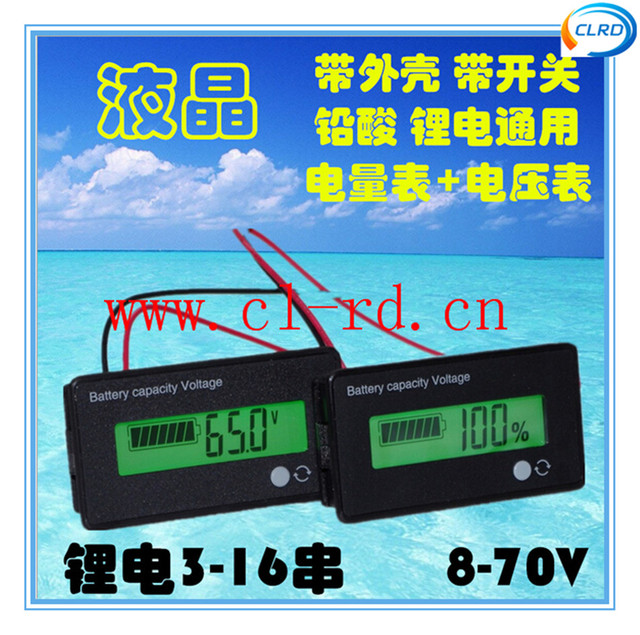 3-16 series batería de litio capacidad de la batería de plomo ácido de la batería tensión capacidad de la tablilla de anuncios lcd panel de la pantalla
