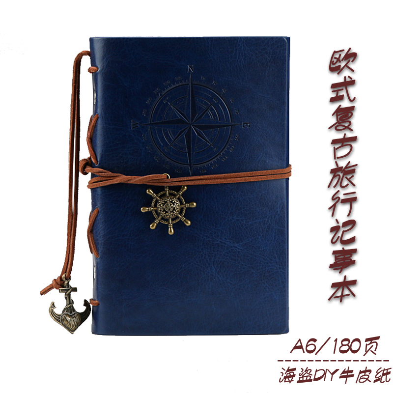 Special Offer SHENTAI Travel Notebook Vintage A6 Loose-leaf Notebook Stationery Diary 1PCS