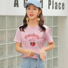 Harajuku Kawaii Longgar Strawberry Milk T Shirt Tops Wanita Musim Panas Fashion Korea Ulzzang Tshirt Siswi Streetwear Pakaian Lucu(China)