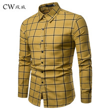 2018 New Men Cotton Classic Plaid Shirt Long Sleeve Dress Shirt