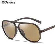 45866 TR90 Polarized Light Pilot Sunglasses Men Women Fashion Shades UV400 Vintage Glasses