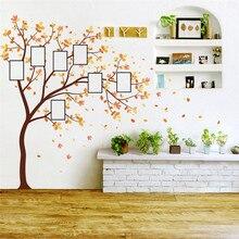 משפחת תמונה DIY תמונה עץ נייד Creative קיר מודבק עם דקורטיבי קיר מדבקות חלון DecorRoom שינה מדבקות פוסטרים