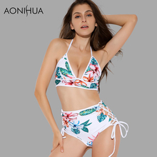 AONIHUA High Waist Bikini set 2018 bandaged Women Swimsuit Summer beach Halter Swimwear Push Up White Bikini Bathing Suit