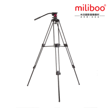 miliboo MTT601A Alloy aluminum Fluid ball head camcorder Video tripod 15kg bear weight with Fluid Bowl Pan Head Tripod