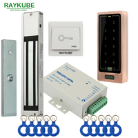 RAYKUBE Door Access Control System Kit 180KG/280KG Electric Magnetic Lock + Metal Touch FRID Keypad Exit Button|lock and lock plastic containers|button locklock cup -
