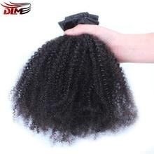 Dlme полной головки афро кудрявый вьющиеся шиньоны на клипса дважды утка бразильский ткань синтетическая не пролить 120 г/шт.