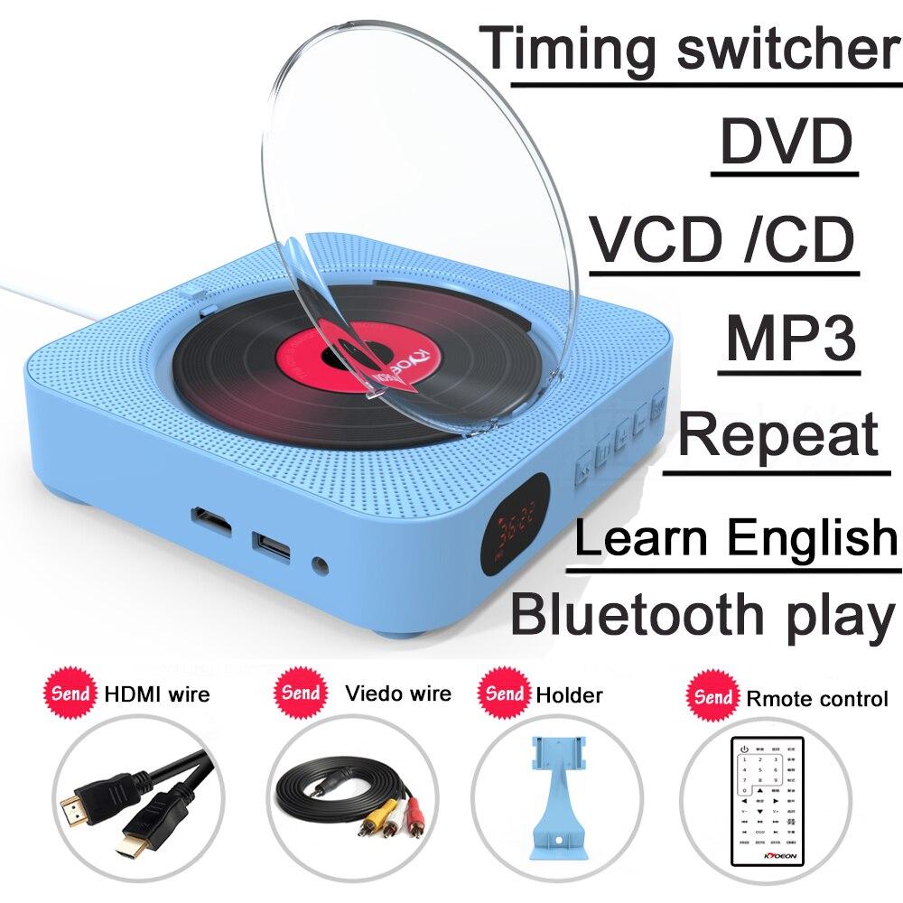 KUSTRON DVD плеер настенный Bluetooth портативный домашний аудио ящик с пультом дистанционного управления fm радио для пренатального образования - 4
