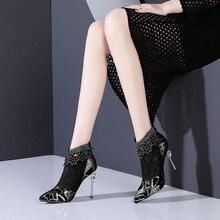 54fd00d44 Malha respirável botas mulheres ankle boots de verão kid camurça Sexy de  salto alto Apontou toe Moda das mulheres sapatos de Cas.