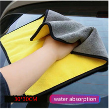 Car Wash Towel Plush Car Polishing Washing Towels Auto Drying Waxing Cloth Glass Window Body Cleaner Car Paint Care Accessories