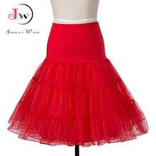 חצאיות בציר 50s 60s נשים כדור שמלת טוטו חצאית נדנדה רוקבילי תחתונית תחתוניות קרינולינה פלאפי Pettiskirt לחתונה