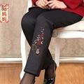 Calças outono e inverno roupas mãe das mulheres quinquagenário além de veludo espessamento feminina plus size calças pant