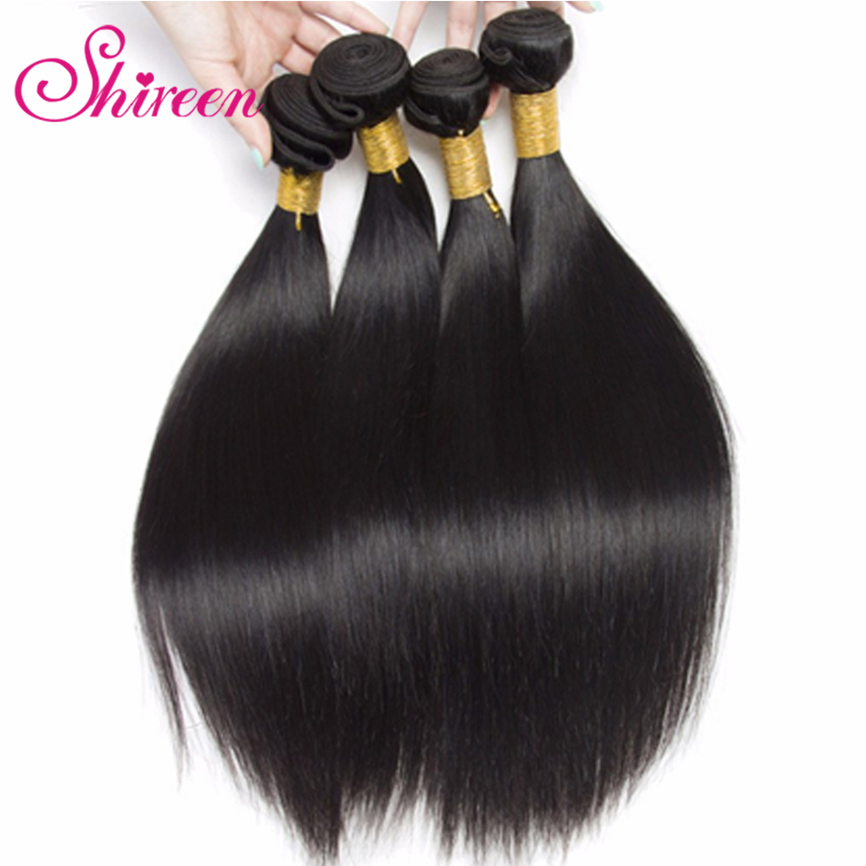 Shireen Brazilian Straight Hair weave Bundles 100% Remy wave Hair 4piece Deals Human Hair Wave Extensions Tissage Bresilienne