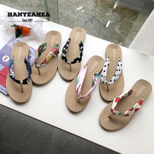 Flower Womens Flip Flops Fashion Classic Summer Shoes Casual Fashionable