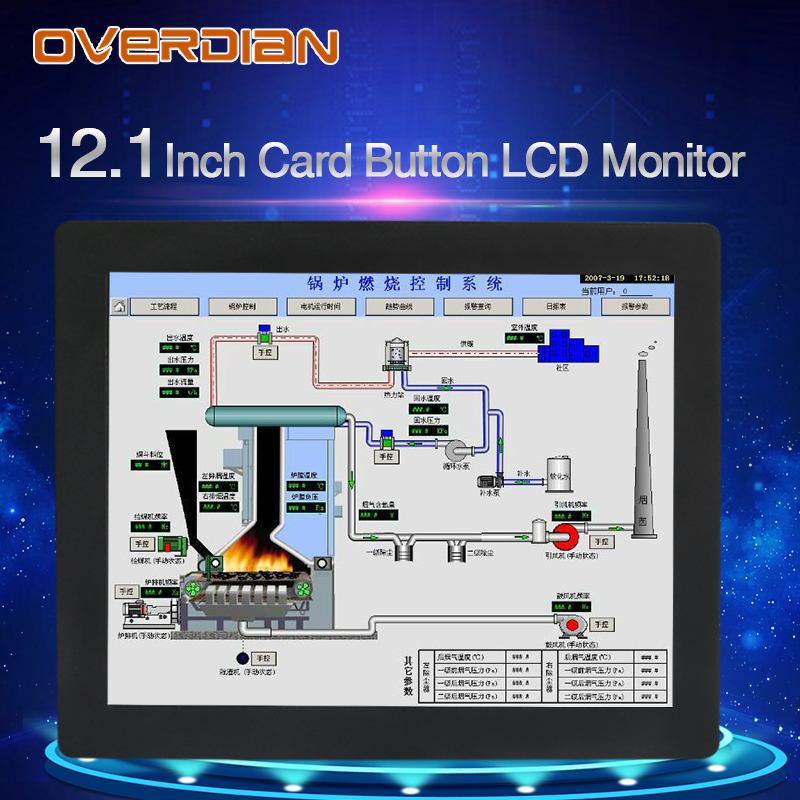 12inch/12.1 Inch Display VGA/DVI Interface/Connector 1024*768 Metal Shell Non-Touch Industrial Control Lcd Monitor Buckle Type