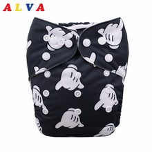 Novo! ALVA Baby One Size Fits All Fralda de Pano Lavável com Inserção H064(China)