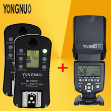 YONGNUO YN560 IV YN560IV Wireless Master Radio Flash Speedlite + 2pcs RF-605C RF605 LCD Wireless Trigger For Canon DSLR Cameras