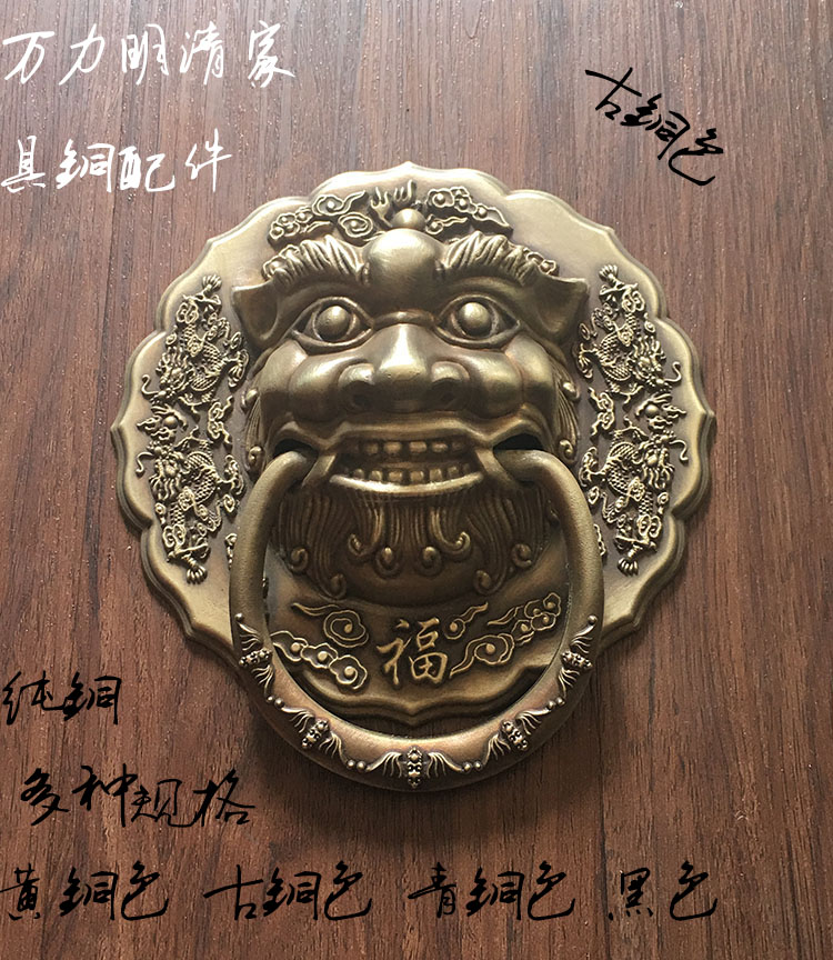 Pure solid Chinese antique wood door handle door handle lion glass door knocker Shoutou copper handlePure solid Chinese antique wood door handle door handle lion glass door knocker Shoutou copper handle