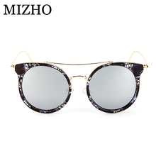 MIZHO Brand Superstar Copper Metal Polarized Sunglasses Women Cat eye Vintage UV400 Mirror Round GLASSES Ladies Original Luxury