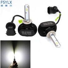 Fsylx H27 881 Авто светодиодные фары один луч 50 Вт 8000LM белый 6500 К светодиодные фары противотуманные свет лампы автомобилей 881 Светодиодная лампа
