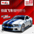 Ford Mustang GT 1:24 Maisto Need for Speed Simulation Car Model Alloy car models genuine Fast & Furious Collectables Toy