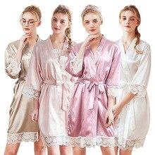 Wasteheart Spring Pink Purple Women Fashion Sexy Mini Robes Sleepwear Nightwear Faux Silk Lace Woven Female Bathrobe Plus Size