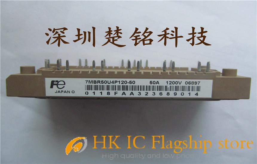7MBR50U4P12050 FUJI      100% new original