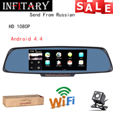 """(russian warehouse) 6.86"""" Touch screen 1GB 16GB Android GPS Navigation Mirror Car DVR dual lens camera rear parking WiFi FM"""