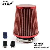 Air INTAKE FilterS Supercharger For Hood AIR Intake Pipes Carro Car Kit Filtro De Ar Esportivo