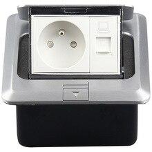 Французский стандарт скрытые пуля Тип Компьютера пол розетки алюминиевый сплав сети французский Земле гнездо 250v-16a 120-01