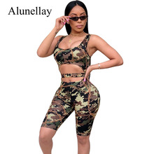 06c459715419 Alunellay Camo Chain Printed Sexy Playsuits Hollow Out Tank Short Rompers  Women Club