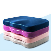 Memory Foam Chair Thin Cushion Office Car Seat Pad Slow Rebound Hips Pillow Mat 45*35cm For Orthopedic Coccyx Lumbar