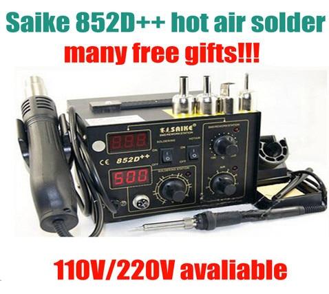 Free Gifts! SAIKE 852D++ Iron Solder Soldering Hot Air Gun 2 in 1 Rework Station 220V 110V Upgraded fron SAIKE 852D+  dhl free saike 852d iron solder soldering hot air gun 2 in 1 rework station 220v 110v many gifts