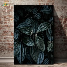 Leaves Plant Dark Branches Canvas Art Painting Nordic Poster Home Decoration Posters And Prints Pictures for Living Room