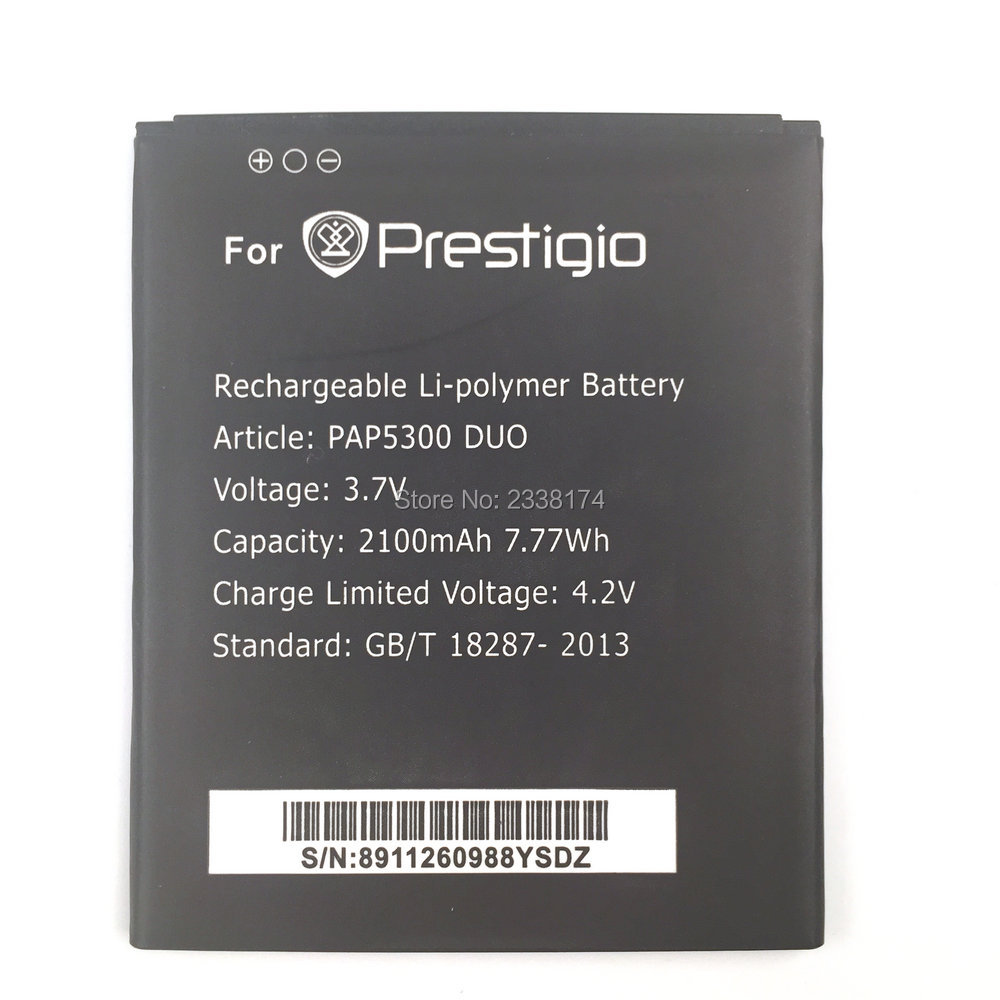 1pcs 100% High Quality PAP5300 Battery For Prestigio MultiPhone PAP5300 DUO 5300 mobile phone Freeshipping + Tracking Code