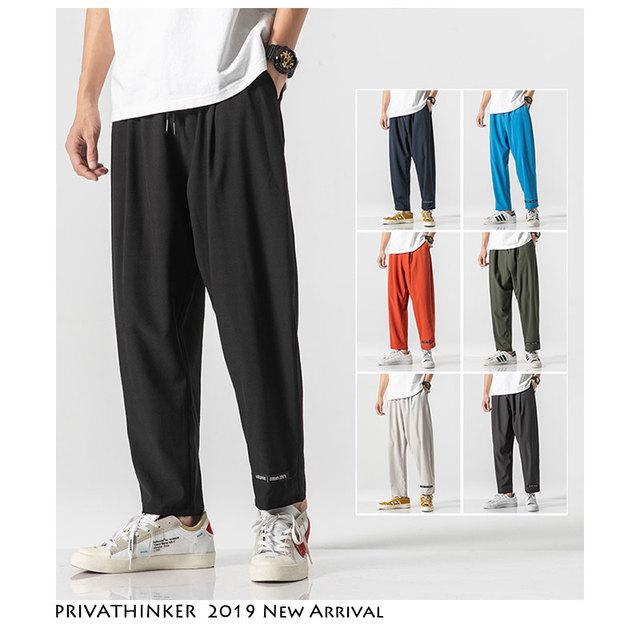 Privathinker Casual Streetwear Pant 2020 Summer Mens Sweatpants Comfortable Loose Pants New Fashion Clothe 23