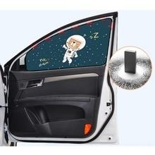 Автомобиль мультфильм милый космонавт магнит боковое окно солнцезащитные очки лобовое стекло Солнцезащитный козырек задняя сторона Авто Окно Солнцезащитный козырек крышка для детей vl