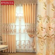 Европейские полузатеняющие шторы с вышивкой цветочным рисунком