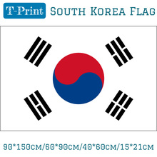 Free shipping 90*150cm/60*90cm/40*60cm/15*21cm Polyester South Korea Flag Banner For World Cup National Day Olympic Games
