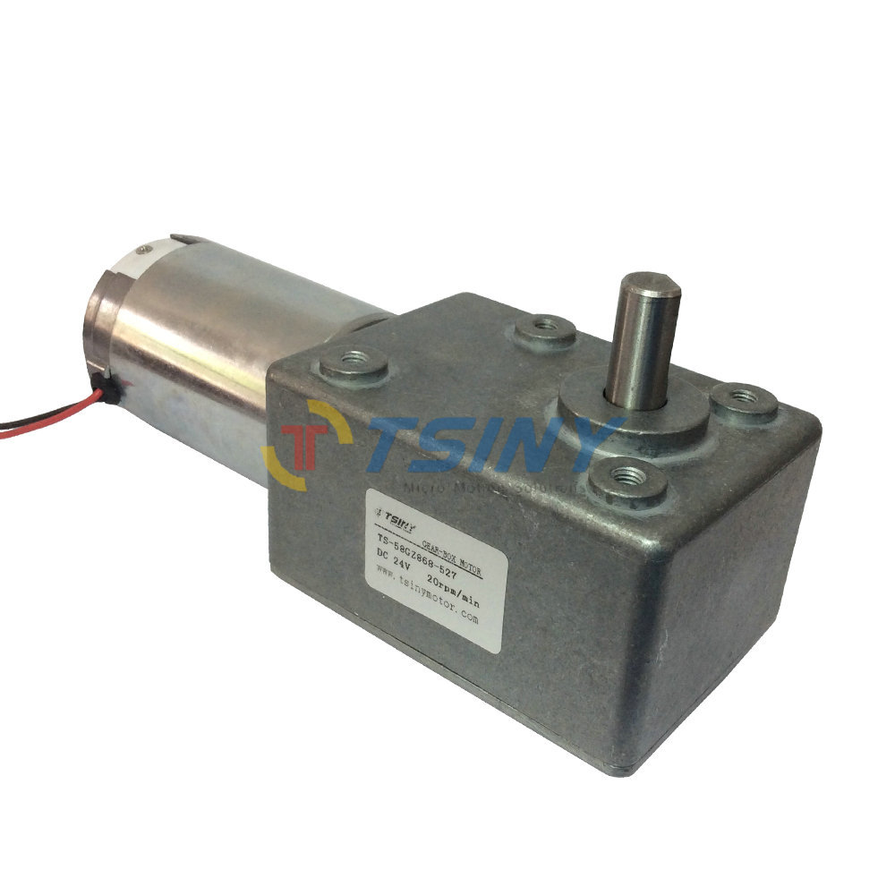 DC worm gear motors brush DC motor ,24v 20rpm electric motor , free shipping dc 24v 70rpm gearbox motor for vending machine rectangle geared motor free shipping
