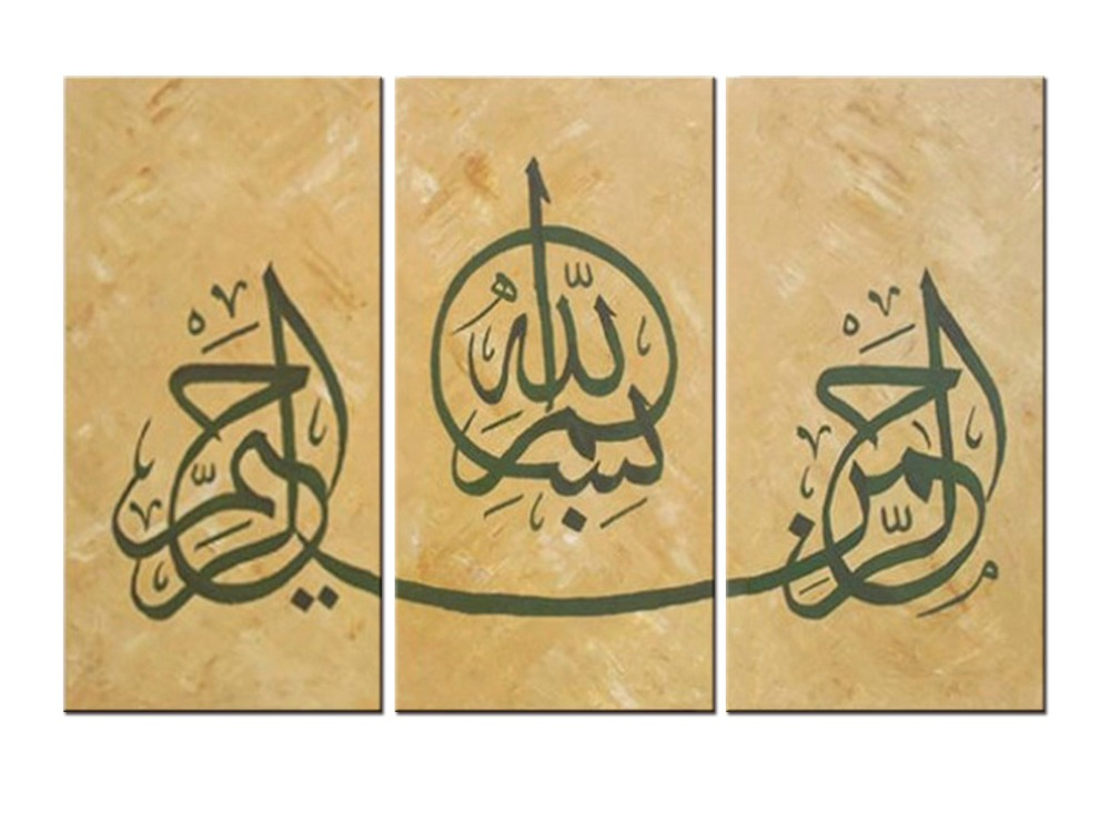 Online Get Cheap Islamic Wall Painting -Aliexpress.Com | Alibaba Group