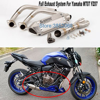 MT 07 Motorcycle Full Exhaust system Akrapovic Muffler Escape Tail slip on MT07 For Yamaha MT07 FZ07 2014 2018 XSR700