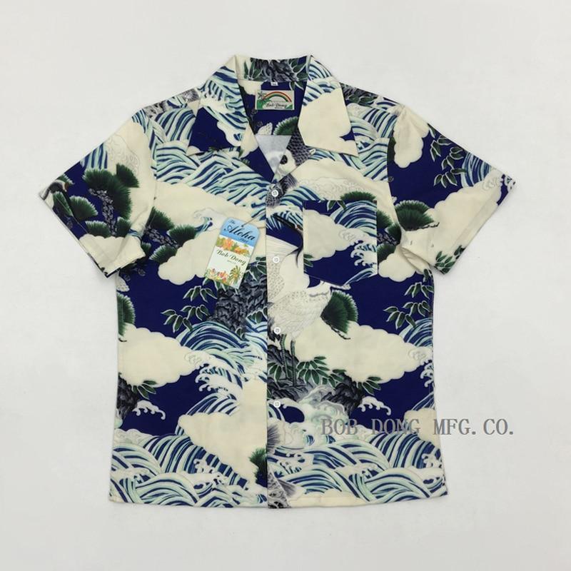 Bob Dong Men's Hawaiian Aloha Crane/Carp Floral Print Casual Shirt Hawaii Short Sleeve Beach Party Cruise Luau Shirts Sunset XXL tropical luau party picks 50ct